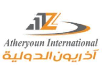 شركات توصيل الطرود اذريون الدولية